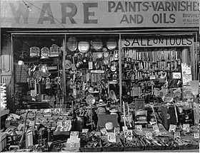 Hardware store on the Bowery in 1938 by Berenice Abbott.